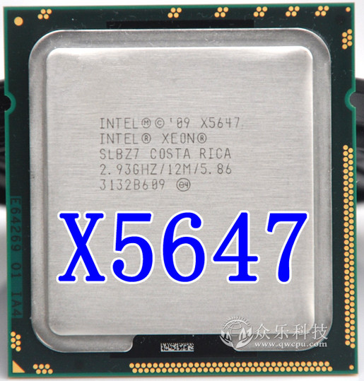 top 10 largest xeon 2 mb list and get free shipping - f326ji69