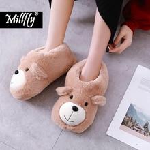 c210e15cfc952 Millffy nouveau hiver fausse fourrure de lapin chaud en peluche ours en  peluche chaussures en caoutchouc
