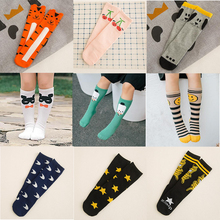 Children Soft Cotton Girls Boys Sock Striped Geometric Catoon Pattern Kids
