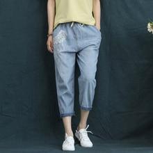 Women High Waist Summer Capris Jeans Woman Female Vintage Embroidery Calf-Length Harem Denim Pants