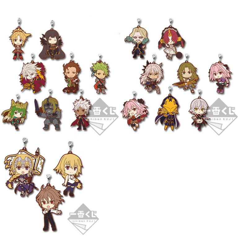 Fate Apocrypha Anime Joan of Arc Jeanne d'Arc Astolfo Siegfried Mordred Atalanta SemiramiS E-G Rubber Keychain fate grand order fate apocrypha anime jack the ripper assassin mordred astolfo joan of arc atalanta semiramis rubber keychain