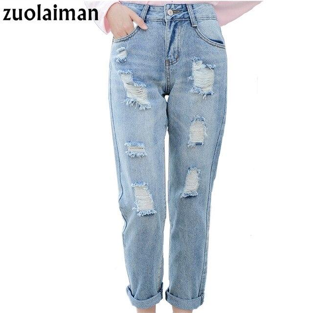 c24a78b0884 Zuolaiman джинсы-бойфренды для Для женщин шаровары светло-голубой джинсовой  Для женщин джинсы Рваные
