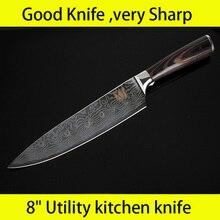 """Hohe qualität 8 """"zoll Dienstprogramm Chef Messer Nachahmung Damaskus stahl Santoku küchenmesser Sharp Cleaver Schneiden Messer Geschenk Messer"""