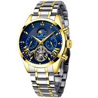 MEGALITH Роскошные мужские часы Лидирующий бренд спортивные автоматические механические часы для лилтариуса водонепроницаемые мужские часы с...