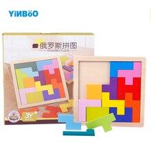 Качественное детское умственное развитие танграмма деревянные Развивающий Пазл игрушки для детей