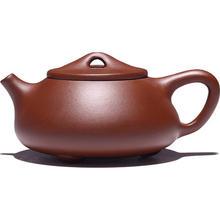 Чайный горшок zisha 255 мл семейный с фиолетовым песком знаменитый