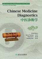Традиционная китайская медицина Диагностика язык английский держать на протяжении всей жизни учиться, пока вы живете знания бесценны 95