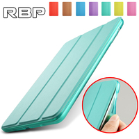 RBP Case For IPad 2017 Cover Ultra Thin For Apple IPad 2017 Case 9 7 Inch