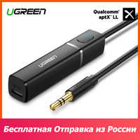 Ugreen Bluetooth Transmitter 4.2 TV Headphone PC APTX 3.5mm Aux SPDIF 3.5 Jack Adapter Optical Audio Music Bluetooth Transmitter