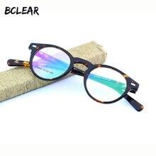 300a23925d BCLEAR High Quality Vogue Vintage Retro Full Unisex Acetate Optical Frame  Eyeglasses Spectacles Frames Prescription Glasses