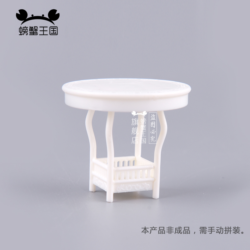5pcs 1:25 Dollhouse Miniature Furniture Plastic Chinese Style Small Round White Table Model Desk Interior Accessories