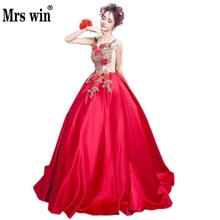 Red Taffeta Flower Embroidery Prom Dress Floor Length Plus Size