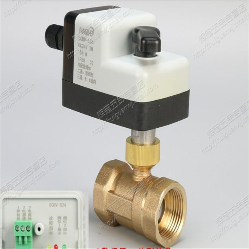 Internal thread electric ball valve DC24V DC two-way three-way