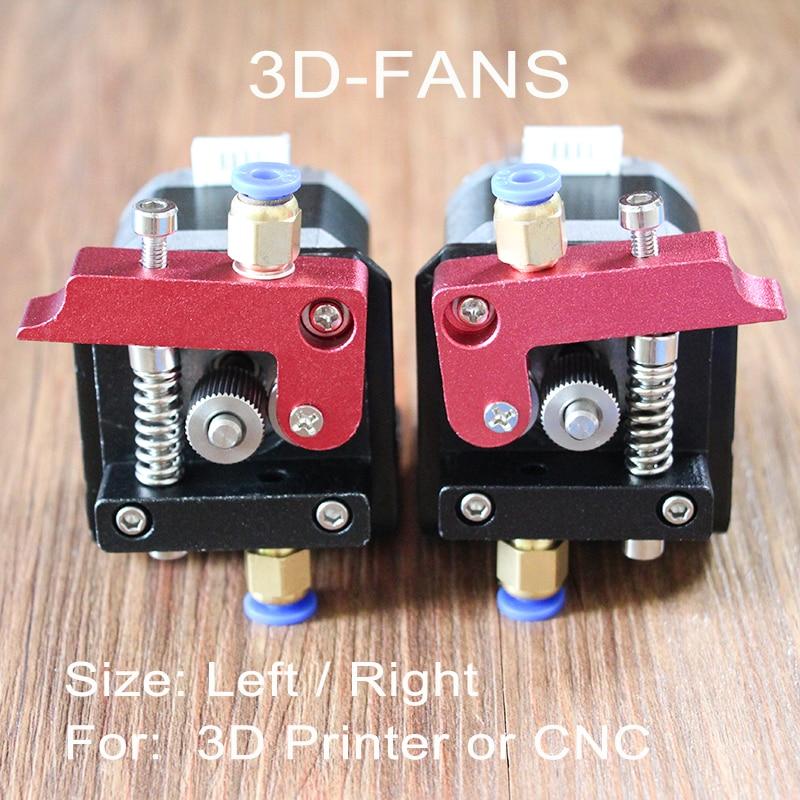 3D Drucker Teile Makerbot MK8 Alle-metal Fern Extruder Aluminiumlegierung 1,75mm Filament Left/Right Hand (nicht enthalten motor)