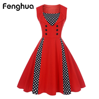 Fenghua Casual Women Summer Autumn Dress 2017 Vintage Audrey Hepburn Ball Gown Party Dresses Elegant Floral