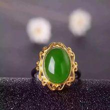 Кольцо женское из серебра 925 пробы j101401agby