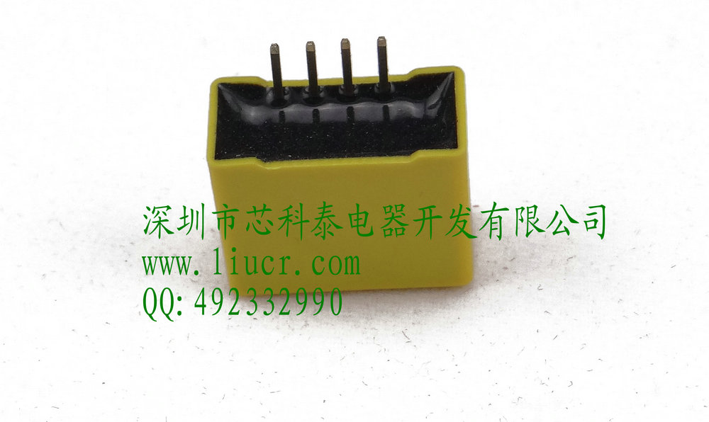 XKT-412 wireless charging module, wireless power supply module, high current wireless transmission module