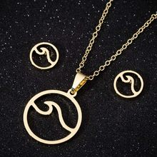 Oly2u Fashion Surf Sea Pendant Necklace Jewelry Sets for Women Stud Earrings Ocean Wave Necklace Round Necklaces Beach Gift(China)