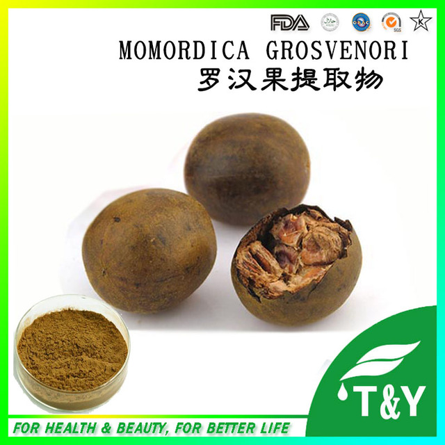 Luo Han Guo Extrato, Extrato de Siraitia Grosvenorii, Edulcorante Monk Fruit 100g 10:1