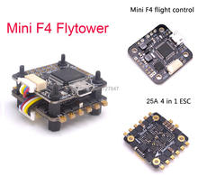 Mini F4 Flytower Flight control Integrated OSD 4 in 1 Built-in 5V 1A BEC 25a ESC Support Dshot For FPV RC Drone