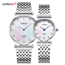 Fashion Longbo Luxurybrandclassic Couples Watches Business Style Lovers
