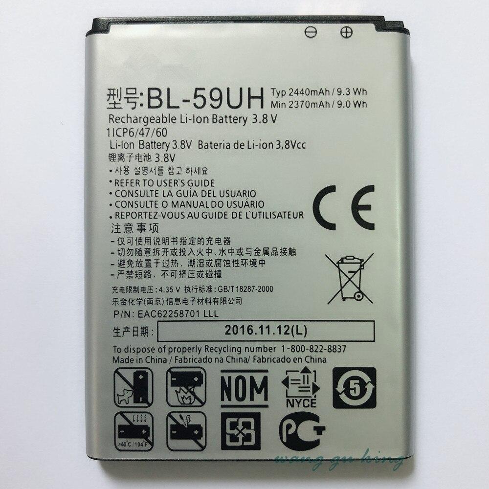for <font><b>LG</b></font> G2 mini <font><b>Battery</b></font> FOR <font><b>LG</b></font> G2mini D618 D620 D620R D620K <font><b>D410</b></font> D315 F70 Bateria BL-59UH 2440mAh BL59UH