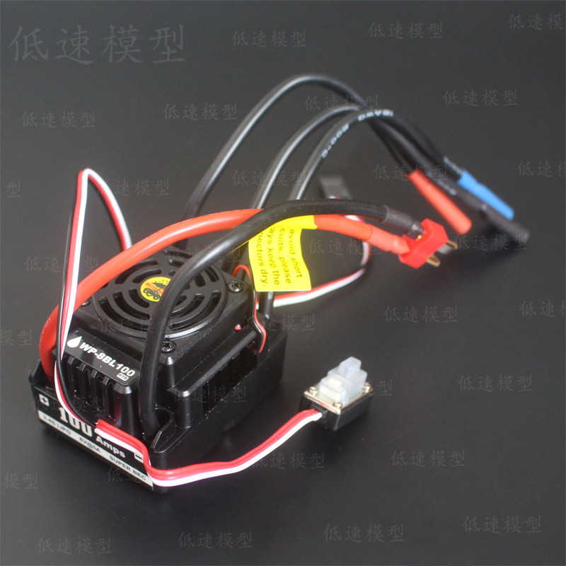 ESC 100A good water splash For example less high power electric water proof WP S8A RTR