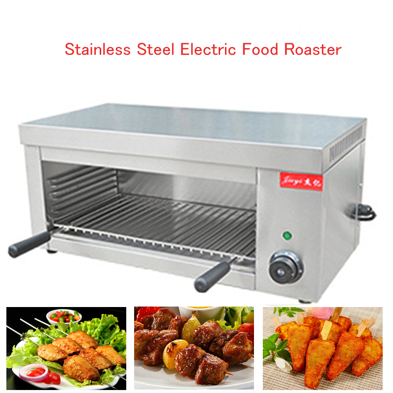 Stainless Steel Electric Food Roaster Oven Chicken Roaster Commercial Snack Roaster Electric Grill FY-936 3 head 304 stainless steel french fry holder creative restaurant and bar snack snack ktv for food display stand