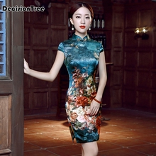 2019 green cheongsam dress designer traditional chinese velvet qipao casual dresses modern satin