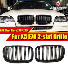 Fits For BMW E70 X5 Kidney Grill Grille ABS Gloss Black XM5 Look Double Slats Front Bumper grills With X5M MC Twin bar 2008-2014 possbay fit for bmw 3 series e90 sedan 2008 2011 facelift double rib front bumper kidney grille high quality car center grills