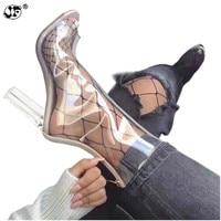 f0a374ed5d Sexy PVC Transparent Boots Sandals Peep Toe Kim Kardashian Shoes Clear  Chunky Heels Sandals Mujer Women