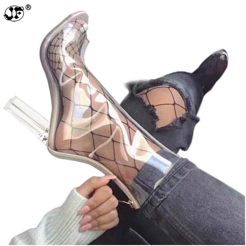 Sexy PVC Transparent Boots Sandals Peep Toe Kim Kardashian S