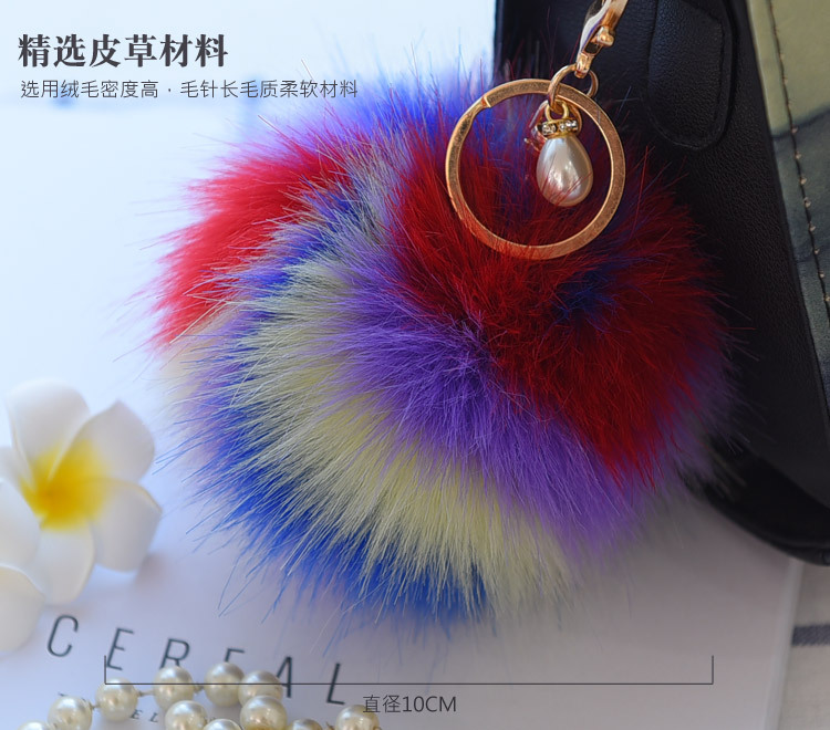 10cm Colorful Fake Fur Pokemon Keychain Pearl Fur key