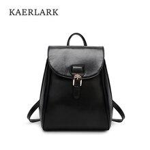 Kaerlark Фирменная Новинка Для женщин PU кожаные женские мягкий рюкзак элегантный дизайн школьная сумка для Обувь для девочек большой Ёмкость плеча WS0003