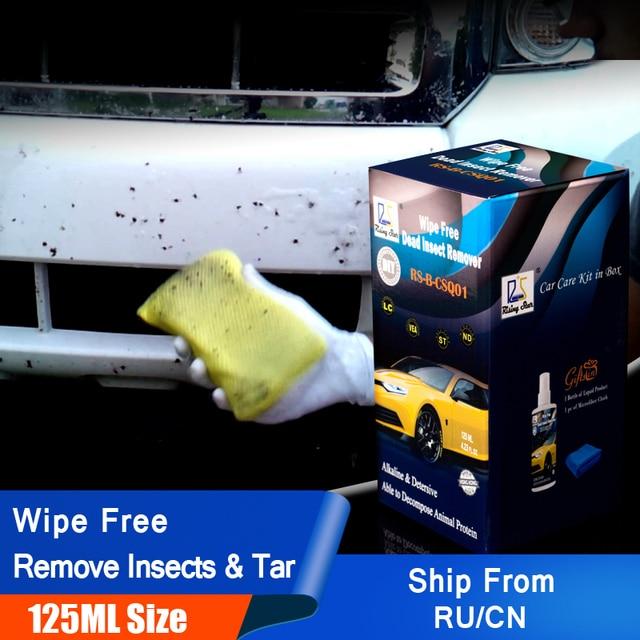 Rising Star Rs B Csq01 Car Paint Fly Bug Removal Bug Splats