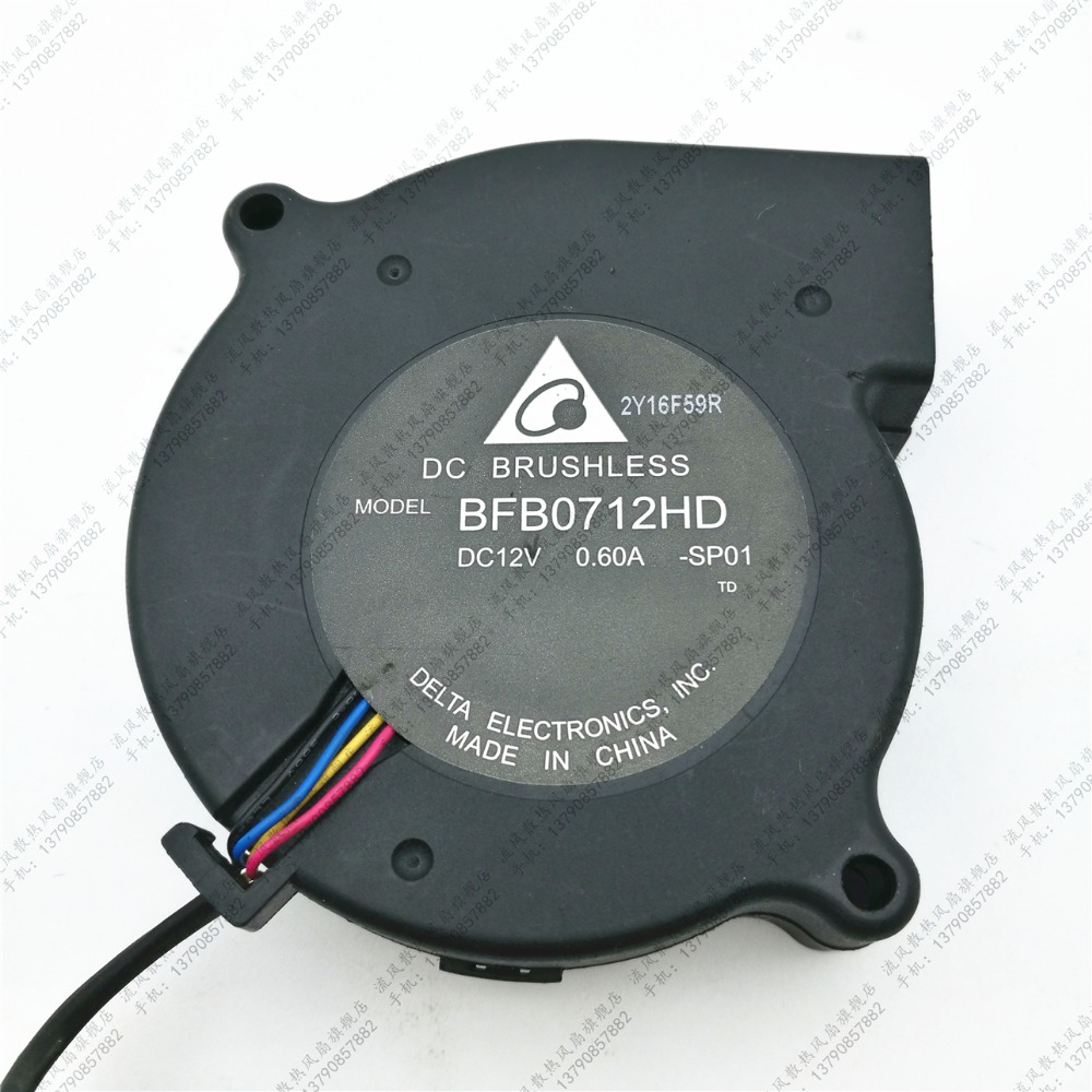 Delta Electronics BFB0712HD SP01 Server Blower Fan DC 12V 0.60A 70x70x20mm 4-wire free shipping for delta ffr1212dhe sp02 dc 12v 6 3a 120x120x38mm 4 wire car booster fan