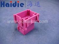 Envío gratis 2 juegos 15pin tyco carcasa de plástico conector automático enchufe cableado arnés cable conector no sellado 1 967628 1|Conectores|   -