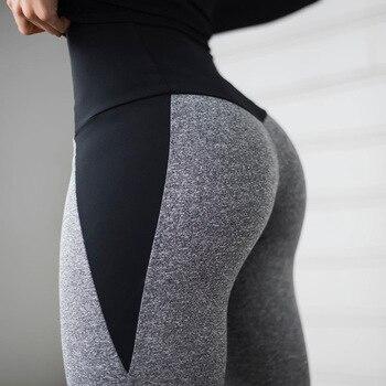 2fbbc82996481 Siyah Gri Patchwork Spor Tayt kadın Yüksek Bel Push Up dar pantolon  Esneklik Egzersiz Kalın Tayt