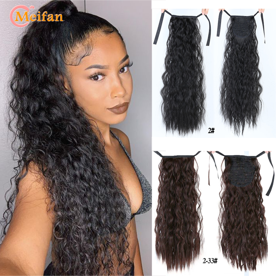 MEIFAN Long Afro Kinky Curly Ponytail Synthetic Hair Pieces Ribbon Drawstring Clip On Ponytail Hair Extensions False Hair Pieces