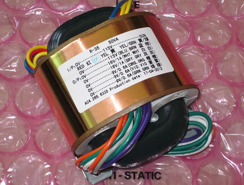 R Core Transformer custom transformer 0-115V/0-115V input 50VA 2*16V+3*9V 0.6A with shield output for tube pre-amplifier arte lamp ellisse a6342pl 8wg