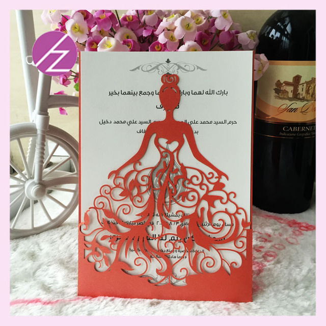 12pcs/lot Wedding Invitations Cards Luxury China Supplier Modern Design  Bridge In Wedding Dress Laser