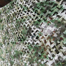 Outdoor Hunting blind Digital camouflage netting fabric Hunting Woodlands Camouflage net Military jungle