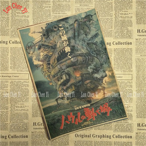 Image 3 - Póster de papel Kraft clásico de película de dibujos animados de houls Moving Castle Miyazaki Hayao