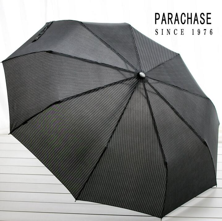 High Quality Genuine Brand Full-Automatic Folding Umbrella Men Rain - Household Merchandises - Photo 6