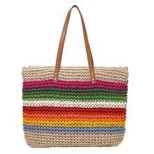 Кружка-термос с соломкой ручная тканевая сумка женские сумки на плечо радужные летние пляжные сумки большая сумочка богемная модная дорожная Повседневная сумка