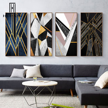 Abstract Geometric Pattern Modern Artistic Painting HD Oil Canvas Printing Room Hallway Decoration Special Homewarming Gifts