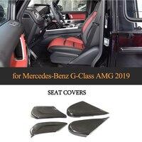 Автомобиль сиденье из углеродного волокна Боковая крышка отделка интимные аксессуары для Mercedes Benz G Class AMG 2019 регулятор сидения Кнопка панель