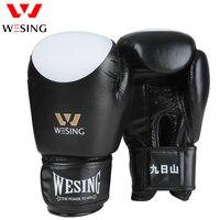 Wesing Men Women Boxing Gloves MMA Sanda Muay Thai Boxe Punching Bag Gloves Training Gloves mitts