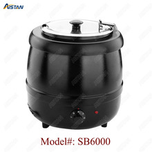 SB6000 Chaffing Dish Equipment/ Electric Soup Kettle for buffet eh4 electric bain marie for commerical use of buffet equipment