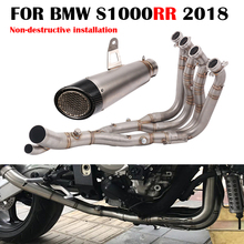 60MM Motorcycle Exhaust Front Connecting Rod Muffler With Stainless Steel Laser Marking Link Pipe Slip On For BMW S1000RR 2018 mtclub 2018 s1000rr s 1000 rr motorcycle muffler exhaust full system link pipe for bmw s1000rr 2018 slip on 304 stainless steel